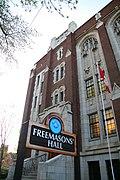 Freemasons' hall (509238433).jpg
