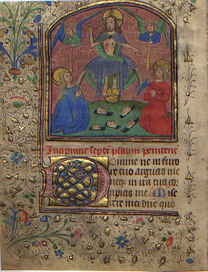 Psalm 6 - Image: French Miniature Harrowing of Hell