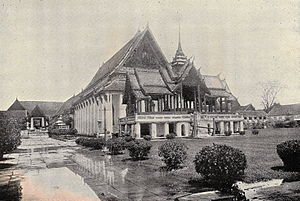Wichaichan - Photograph of the Front Palace or Wang Na (circa 1890) now the Bangkok National Museum