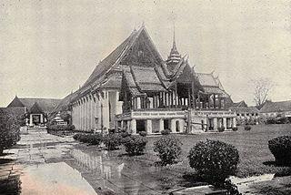 Front Palace Thai royal title