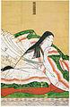 Fujiwara no Muneko.jpg
