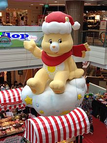 Funshine Bear from Care Bear , Junction 8, Singapore, Dec 2013 01.JPG