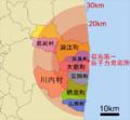 Futaba District vs Fukushima evacuation zones japanese version.png