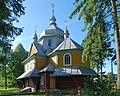 Gładyszów, cerkiew Wniebowstąpienia Pańskiego (HB5).jpg