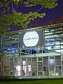 GLORY HOLE - nachrichten von drüben (Forum Stadtpark, Graz) - hochformat.jpg
