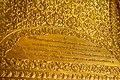 GOLD INSCRIBED WORDS AND DESIGN-HARMINDER SAHIB GOLDEN TEMPLE-AMRITSAR-PUNJAB-05.jpg