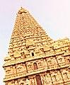 Gangaicondacholapuram-thanjavur-tamilnadu.jpg