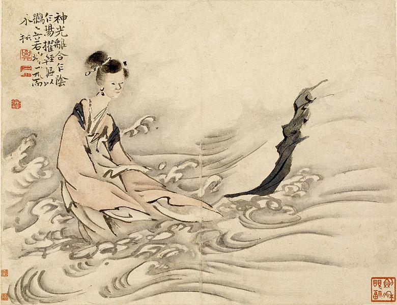 gao qipei - image 3
