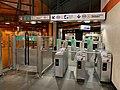 Gare Val Fontenay RER A Fontenay Bois 22.jpg