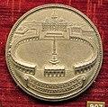 Gaspare morone, medaglia di alessandro VII, 1657, piazza s. pietro, arg..JPG