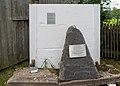 Gedenkstein 1989 Mödlareuth 20201003 DSC4742.jpg