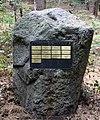 Gedenkstein Försterweg (Tegel) Förster vom Tegelsee.jpg