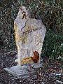 Gedenkstein Mahnmal Gurs Dossenheim.JPG