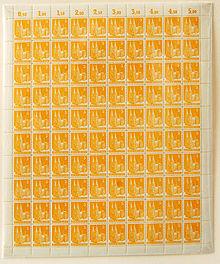 Briefmarkenbogen Wikipedia