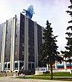 Geophysical Institute, University of Alaska Fairbanks.jpg