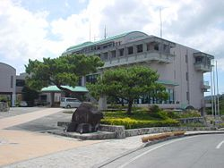 Ginoza-son government office