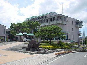 Ginoza, Okinawa - Ginoza Village Office
