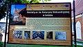 Golub-Dobrzyń, Polska - Tablica przy kościele p.w. św.Katarzyny Aleksandryjskiej - panoramio.jpg