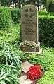 Grabstein des Malers Wilhelm Mohrbotter, Celle Stadtfriedhof.JPG