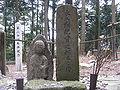 Grave of Ki no Tsurayuki.jpg