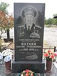 Grave of Serhii Fatkin 02.jpg