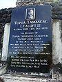 Gravestone of Tupua Tamasese Lealofi III, Samoa.JPG
