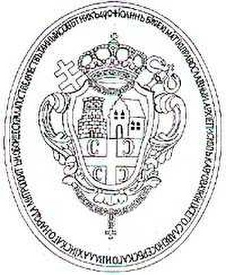 Serbian cross - Image: Grb karlovacke mitropolije