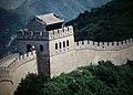 Great Wall, Badaling (9862982753).jpg