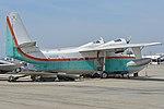 Grumman HU-16D Albatross 'N10GN' (26238862950).jpg