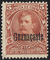 Guanacaste 1885 revenue F14.jpg