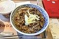 Gyūdon at Yoshinoya Xiyuan Restaurant (20191125114220).jpg