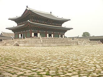 History of the Joseon dynasty - Geunjeongjeon (Throne Hall)