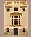 Hôtel particulier (Musée des années 30, Boulogne-Billancourt) (2136265558).jpg