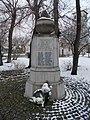 Hősi emlék (1924, 1936), Pestújhelyi tér, 2018 Pestújhely.jpg