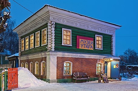 Irons Museum in Pereslavl-Zalessky, Russia.