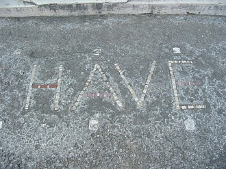 "House of the Faun - The ""HAVE"" Mosaic (spelling variant of Ave)"