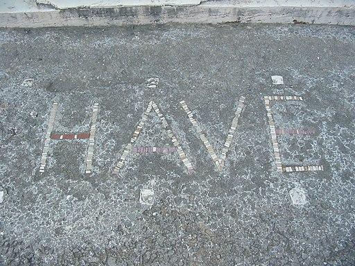 HAVE - House in Pompeii