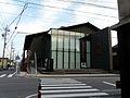 HEKINAN CITY TATSUKICHI FUJII MUSEUM OF CONTEMPORARY ART.jpg