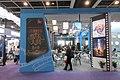 HKCEC 香港會議展覽中心 Wan Chai North 香港貿易發展局 HKTDC 香港影視娛樂博覽 Filmart March 2019 IX2 88.jpg