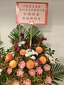 HKCL CWB 香港中央圖書館 Hong Kong Central Library 展覽廳 Exhibition Gallery 國際攝影沙龍展 PSEA photo expo flowers sign Oct 2016 SSG 10.jpg
