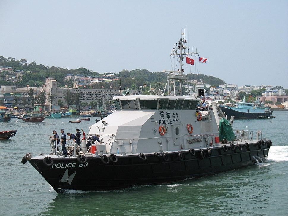 HKPF Police Patrol BoatNo.63