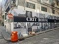 HK 上環 Sheung Wan 差館上街 Upper Station Street 太平山街 Tai Ping Shan Street 太康樓 Tai Hong House construction sign CRIT Room Oct 2018 LGM 02.jpg