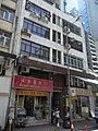 HK 上環 Sheung Wan 蘇杭街 Jervois Street 12 Tai Wah Medicine Hong.JPG