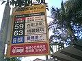 HK Aberdeen Promenade AMS Minibus.JPG