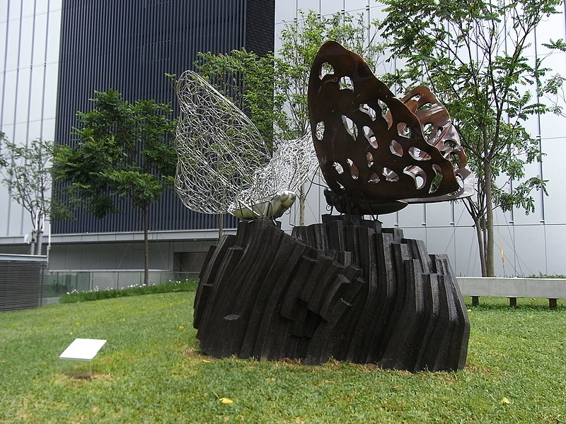 File:HK Admiralty Tamar Park trees butterfly in art sculpture Scent of Spring Sept-2012.JPG