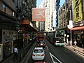 HK Bus 101 Tour view 135 Wan Chai Road Ming Fung Building shop Fairwood fast food Restaurant sign April 2013.JPG