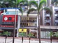 HK Bus 10 view Hennessy Road Wan Chai to Causeway Bay September 2019 SSG 09.jpg