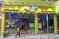 HK CWB 銅鑼灣 Causeway Bay 信德街 Shelter Street sidewalk shop Sept 2017 IX1 01.jpg