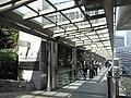 HK Central 中環 Cheung Kong Park 長江公園 Garden Road footbridge Dec-2010.JPG