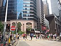 HK Central 皇后大道中 Queen's Road August 2018 SSG 03.jpg